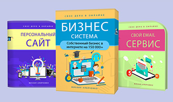 cover-course
